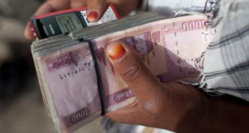 momo money