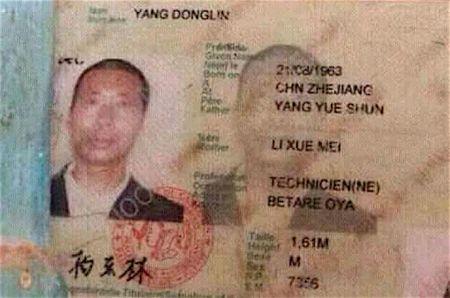 Chinese with Cameroonian ID Card